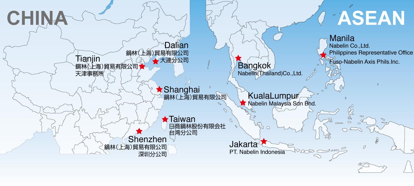 overseas-office