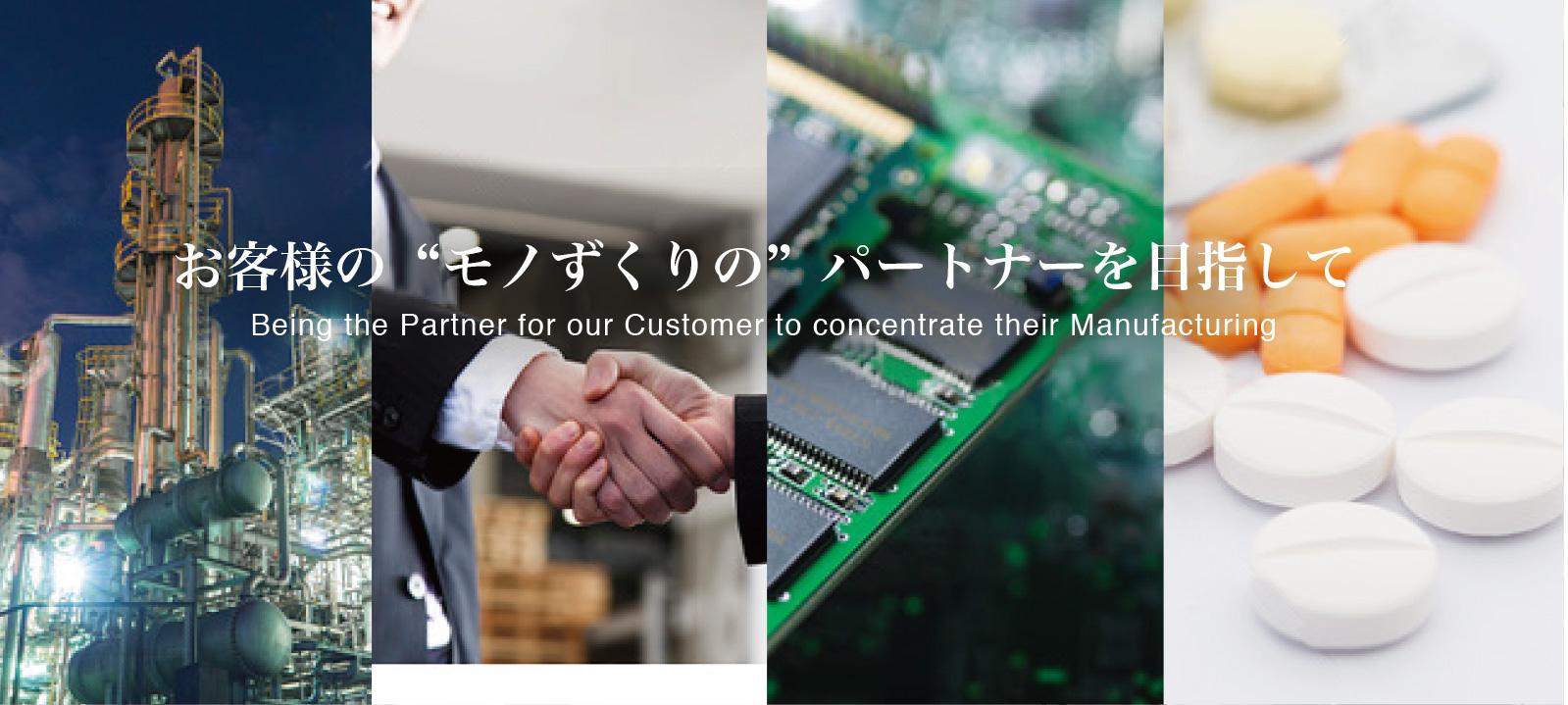 mv-partner2
