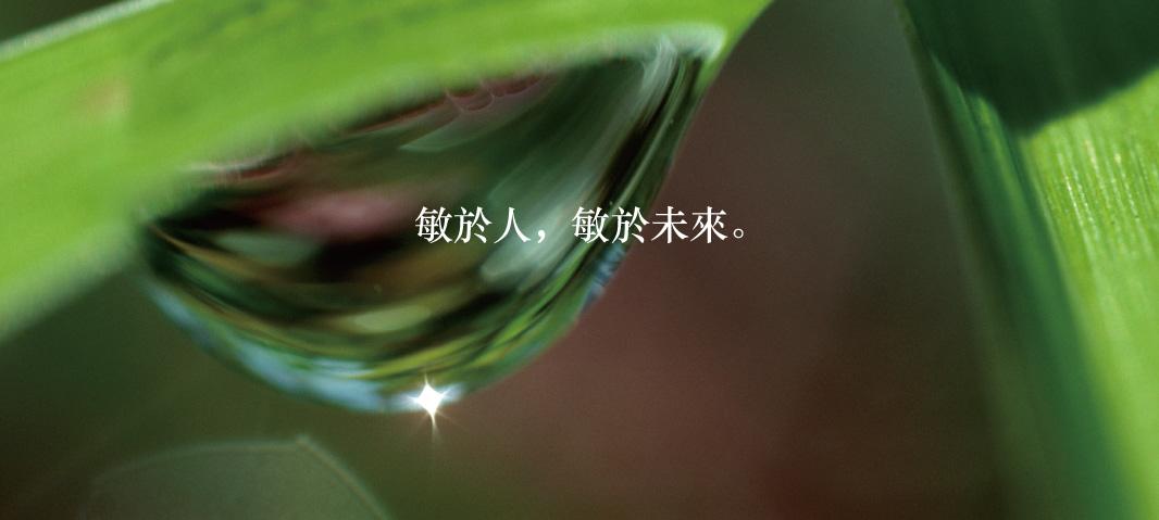 mv_01_zh-hant